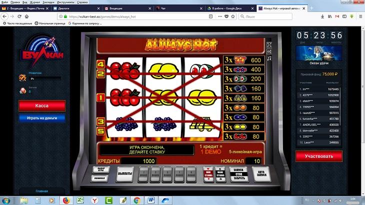 Игровые автоматы играть бесплатно bar
