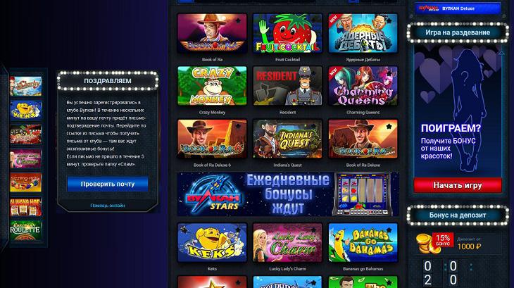 Игра казино вулкан удалить играть в карты в дурака переводного на раздевание